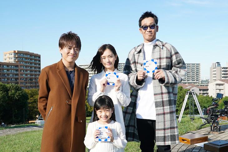 """Kobukuro reveal their Music Video for """"Kaze wo Mitsumete"""""""