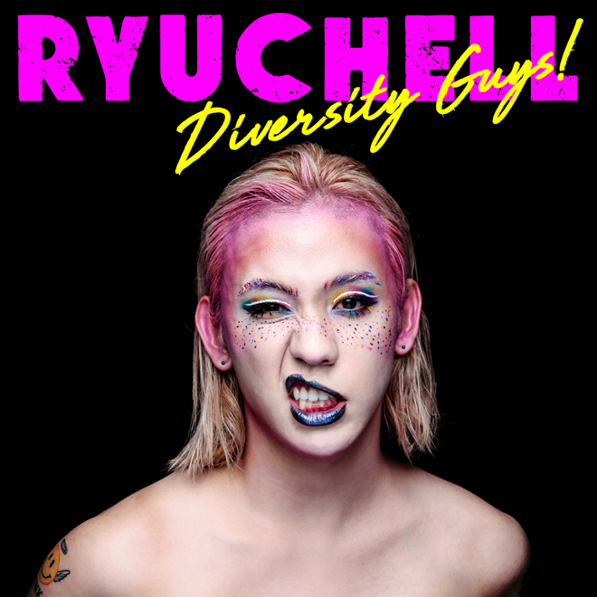 "RYUCHELL releases makeup video with NYX, debuts new song ""Diversity Guys"""