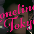 "Sayumi Michishige shows off her cool & kawaii style in ""Loneliness Tokyo"" MV"