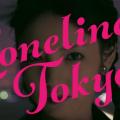 "Sayumi Michishige shows off her cool & kawaii style in ""Loneliness Tokyo"" MV"