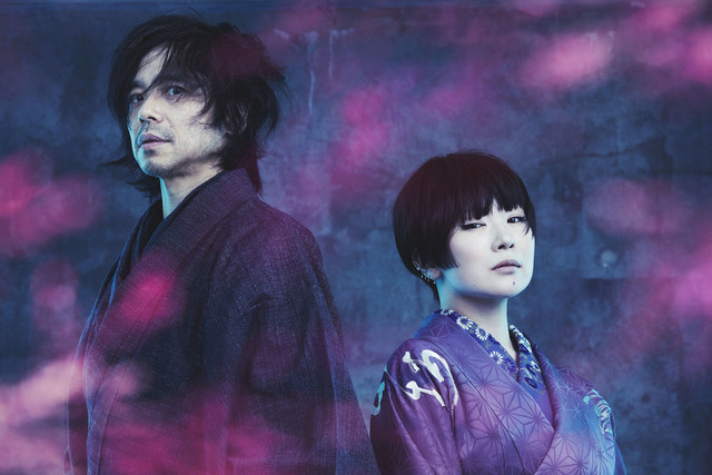 "Shiina Ringo and Miyamoto Hiroji Join Forces for ""Kemono Yuku Hosomichi"""