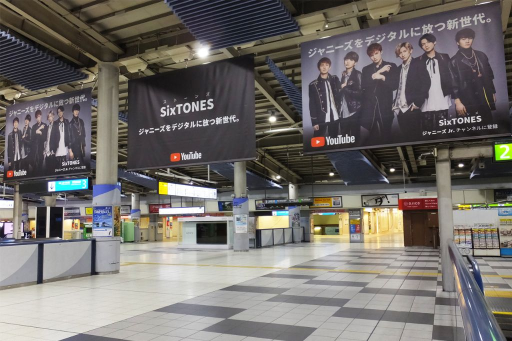 "Johnnys Jr group SixTONES selected for ""YouTube Artist Promotion"" campaign"
