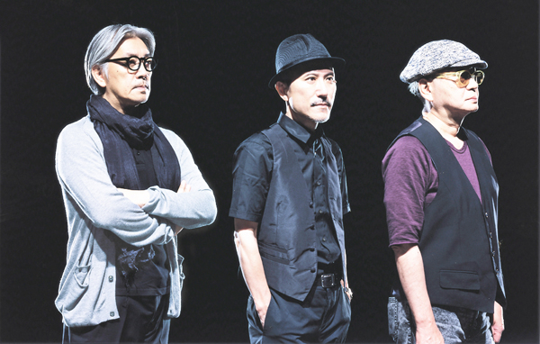 TOWA TEI and Sunahara Yoshinori Join Forces for New Yellow Magic Orchestra Best Album