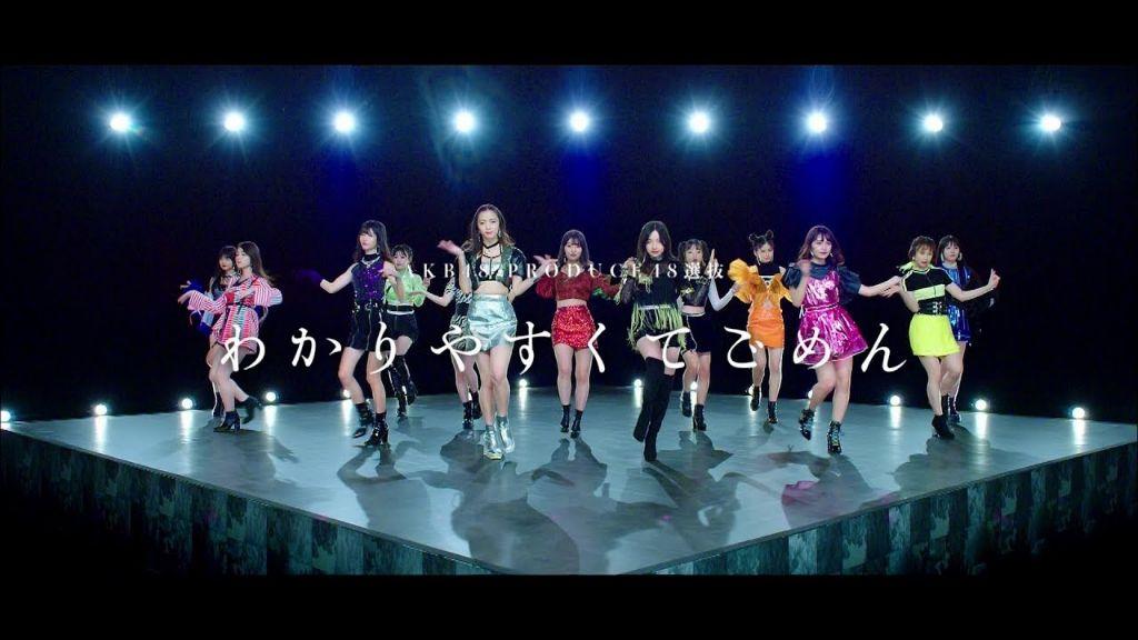 "AKB48 Reveals Produce48 Senbatsu MV ""Wakariyasukute Gomen"""