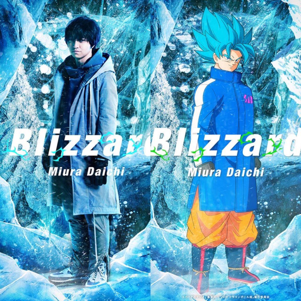 "Daichi Miura releases ""Blizzard"" MV, theme for Dragon Ball Super: Broly 