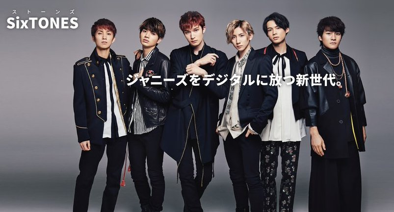 "SixTONES officially releases ""JAPONICA STYLE"" Music Video on Youtube"