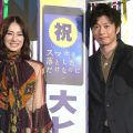 "Kieko Kitagawa & Kei Tanaka hold press conference for their film ""Stolen Identity"""
