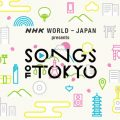 Keyakizaka46, Daichi Miura, NEWS, DA PUMP, and More Perform on SONGS OF TOKYO