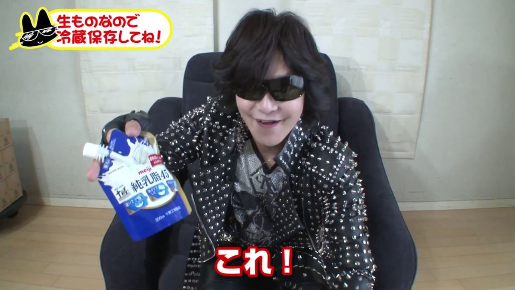 X Japan's Toshi opens his own YouTube channel, makes Christmas pancakes