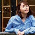 Yui Aragaki wins Oricon poll for most desired female celebrity face, again!