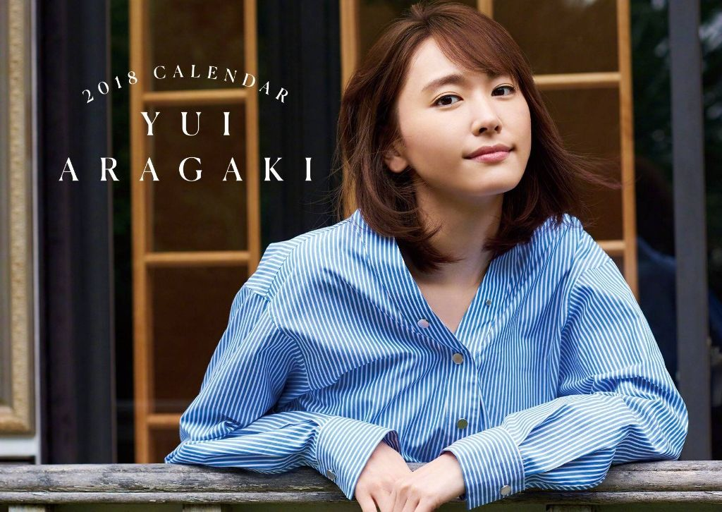 Yui Aragaki wins Oricon poll for most desired female celebrity face, again!