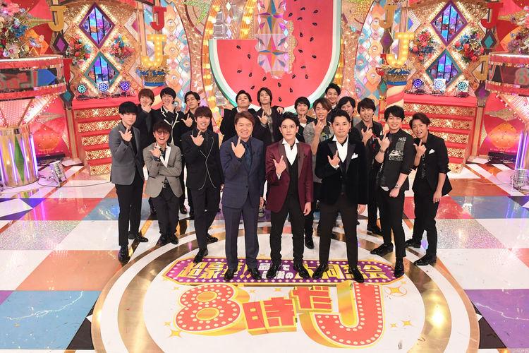 """8jida J"" program revival: Takizawa Hideaki, Arashi, Kanjani8, Yamashita Tomohisa and More!"