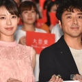 Erika Toda & Tsuyoshi Muro troll tabloids on Instagram