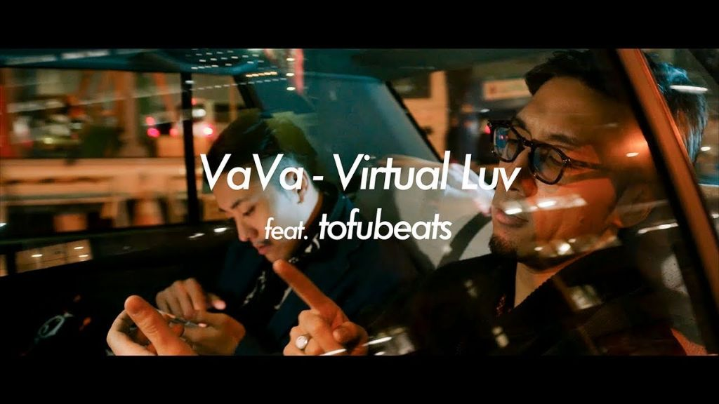 "VaVa and tofubeats Team Up for ""Virtual Luv"""