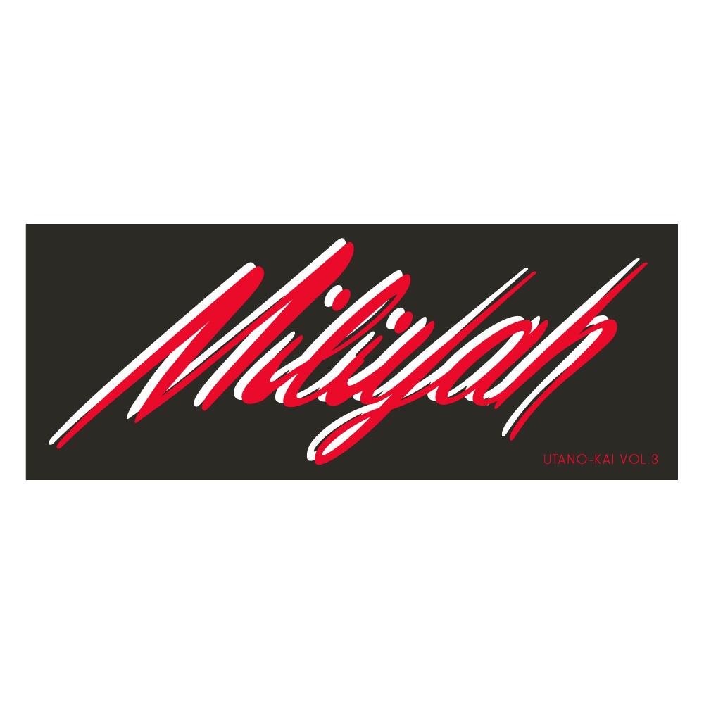 miliyah-304
