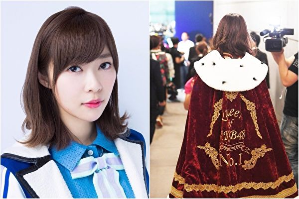 Rino Sashihara to graduate from HKT48 in Spring 2019 | ARAMA! JAPAN