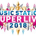 Arashi, Thelma Aoyama, Daichi Miura, Wagakki Band, and More to Perform on Music Station Super Live 2018