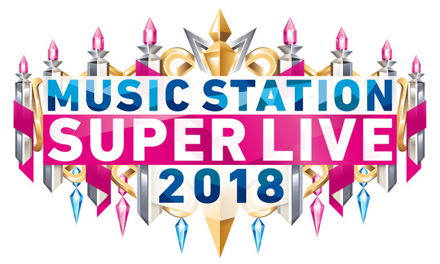 Music Station Super Live 2018 Live Stream and Chat