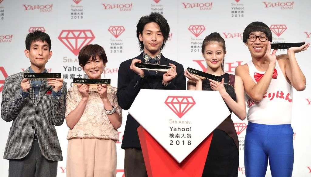 King & Prince Wins the Grand Prize at the Yahoo! Japan Search Awards 2018