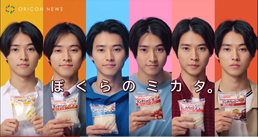 "Kento Yamazaki stars in new CM for Yamazaki Pan's ""Lunch Pack"" sandwich"