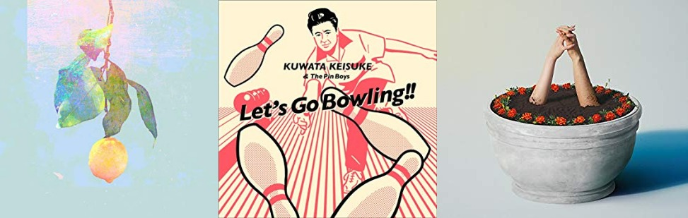 #1 Song Review: Week of 12/31 – 1/6 (Yonezu Kenshi v. Kuwata Keisuke & The Pin Boys v. Aimyon)