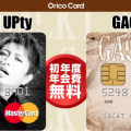 Ever wanted a GACKT credit card? You're in luck