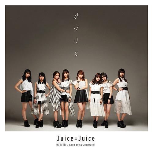 juicejuicebitansan2