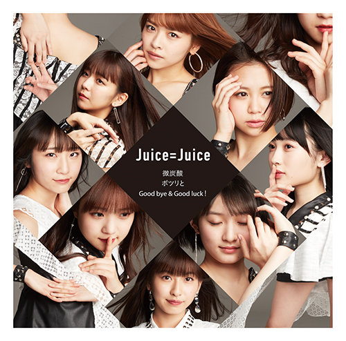 juicejuicebitansan7