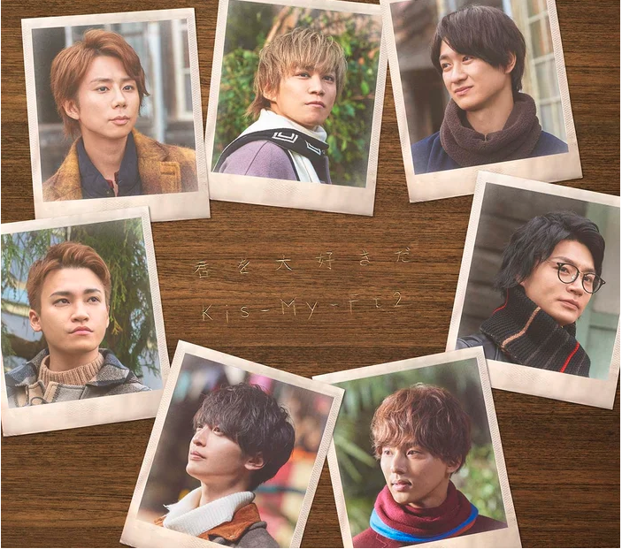 "Kis-My-Ft2 release short ver. MV for ""Kimi wo Daisuki da"""