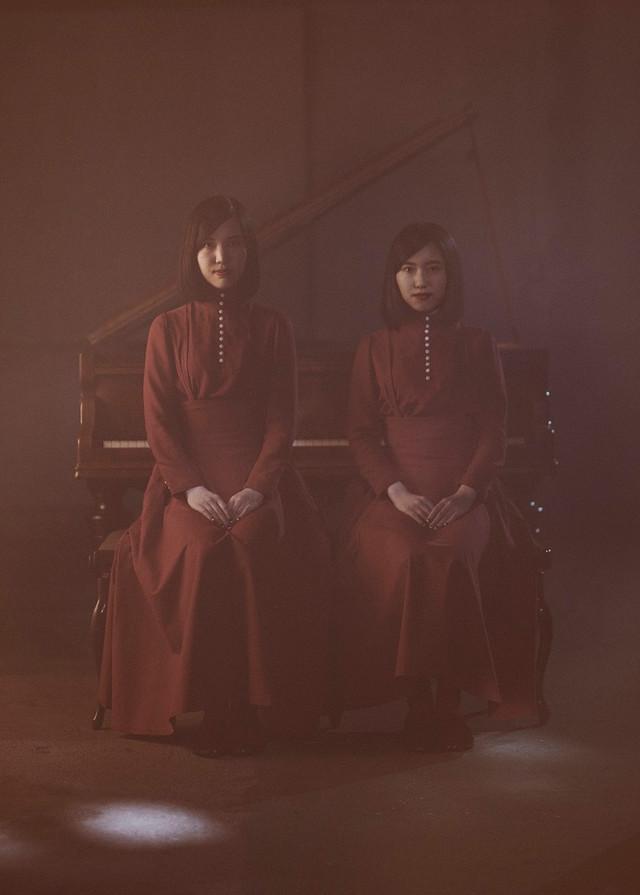 "Kitri to make their Major Debut with New EP ""Primo"""