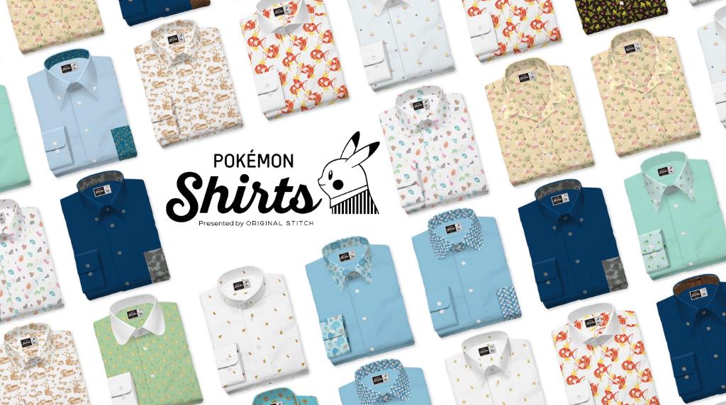 New dress shirt line features all 151 Kanto region Pokémon