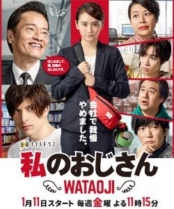 TV Drama Ratings (Winter 2019) - Season Ender | ARAMA! JAPAN
