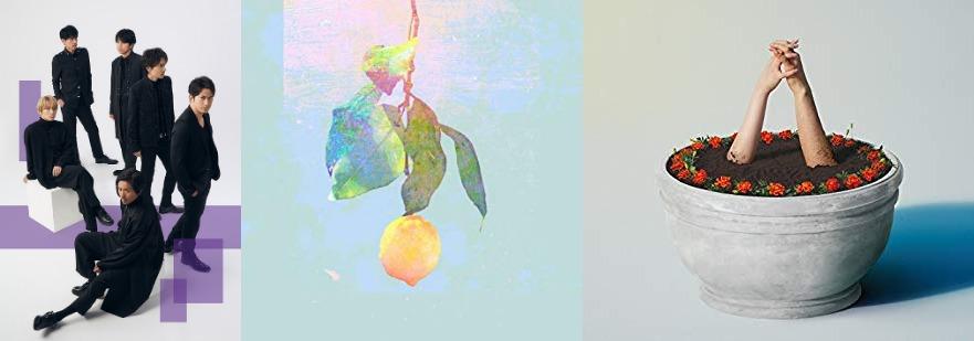 #1 Song Review: Week of 1/14 – 1/20 (V6 v. Yonezu Kenshi v. Aimyon)