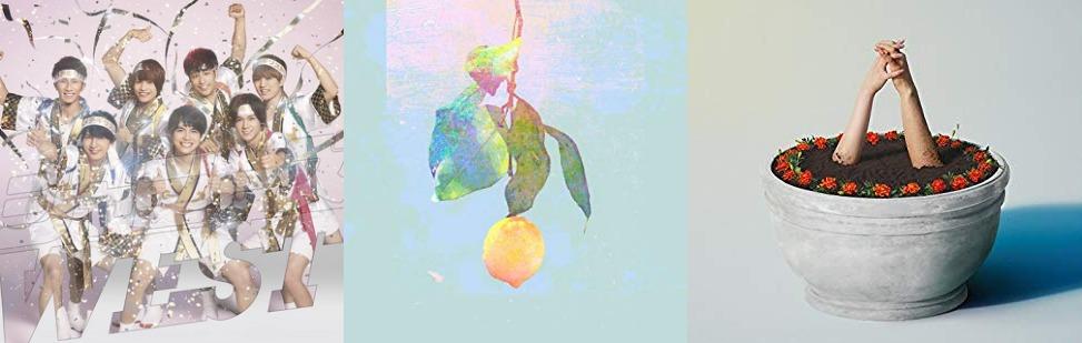 #1 Song Review: Week of 1/28 – 2/3 (Johnny's WEST v. Yonezu Kenshi v. Aimyon)