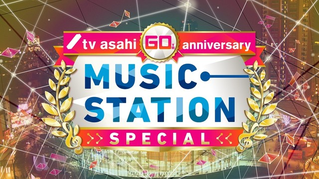 Arashi, Ai Otsuka, the ZARD Hologram, and More Perform on Music Station's TV Asahi 60th Anniversary Special