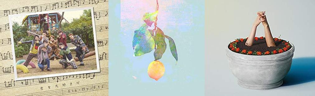 #1 Song Review: Week of 2/4 – 2/10 (Kis-My-Ft2 v. Yonezu Kenshi v. Aimyon)