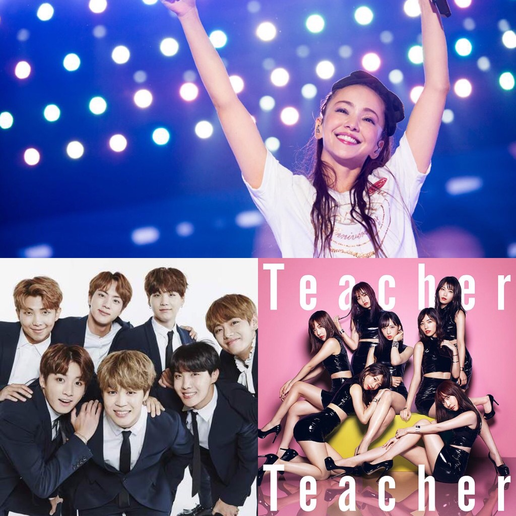 "Namie Amuro, BTS, AKB48, & more win at 33rd ""Japan Gold Disc Award"""