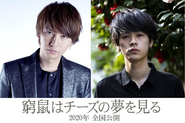 "Ohkura Tadayoshi and Narita Ryo challenge frantic love in ""Kyuso wa Cheese no Yume wo Miru!"" movie adaptation"