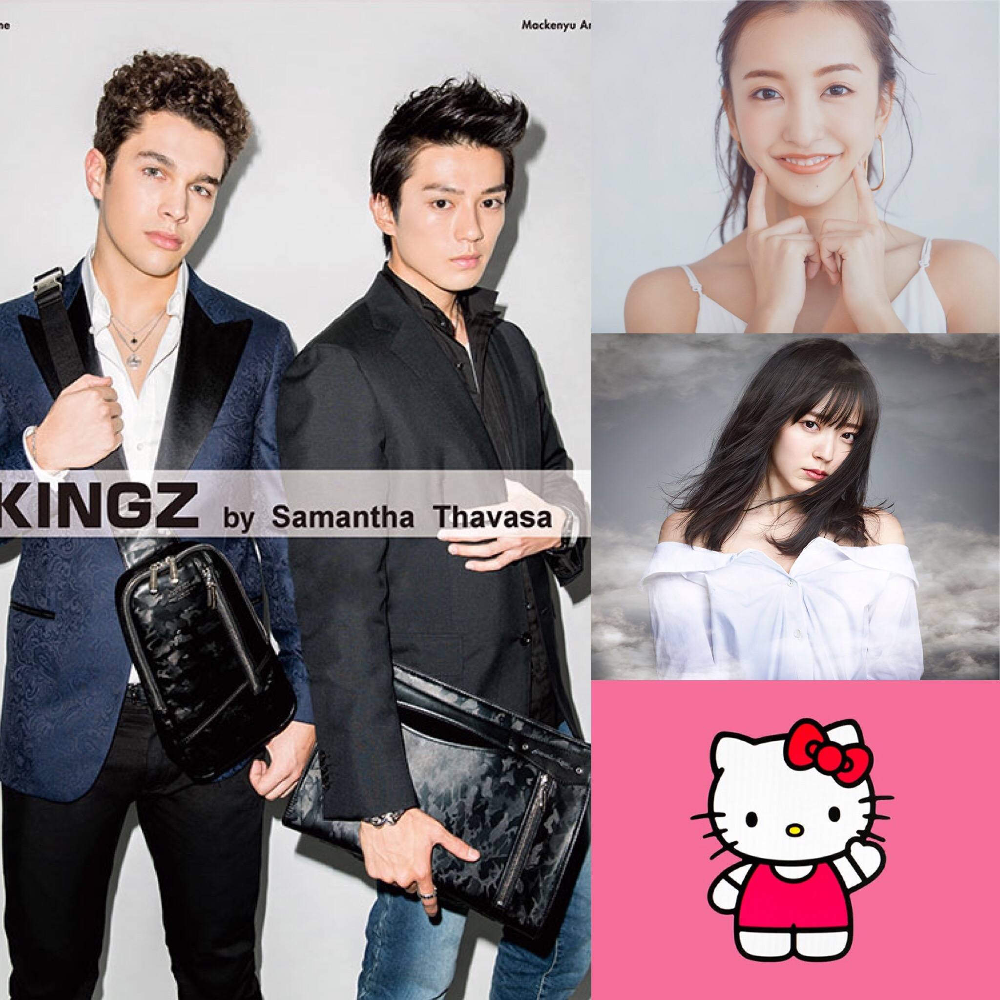 Mackenyu, Tomomi Itano, Austin Mahone, Airi Suzuki, Hello Kitty, & more team up for Samantha Thavasa's 25th anniversary.