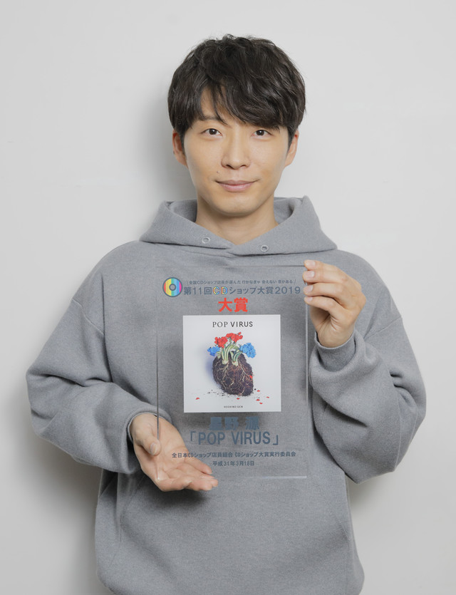 Hoshino Gen and Orisaka Yuta Win The 11th CD Shop Awards 2019