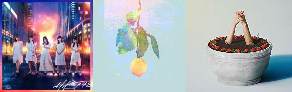 #1 Song Review: Week of 4/8 – 4/14 (HKT48 v. Yonezu Kenshi v. Aimyon)