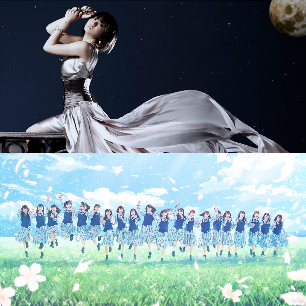 Did Hinatazaka46 plagiarize Koda Kumi?