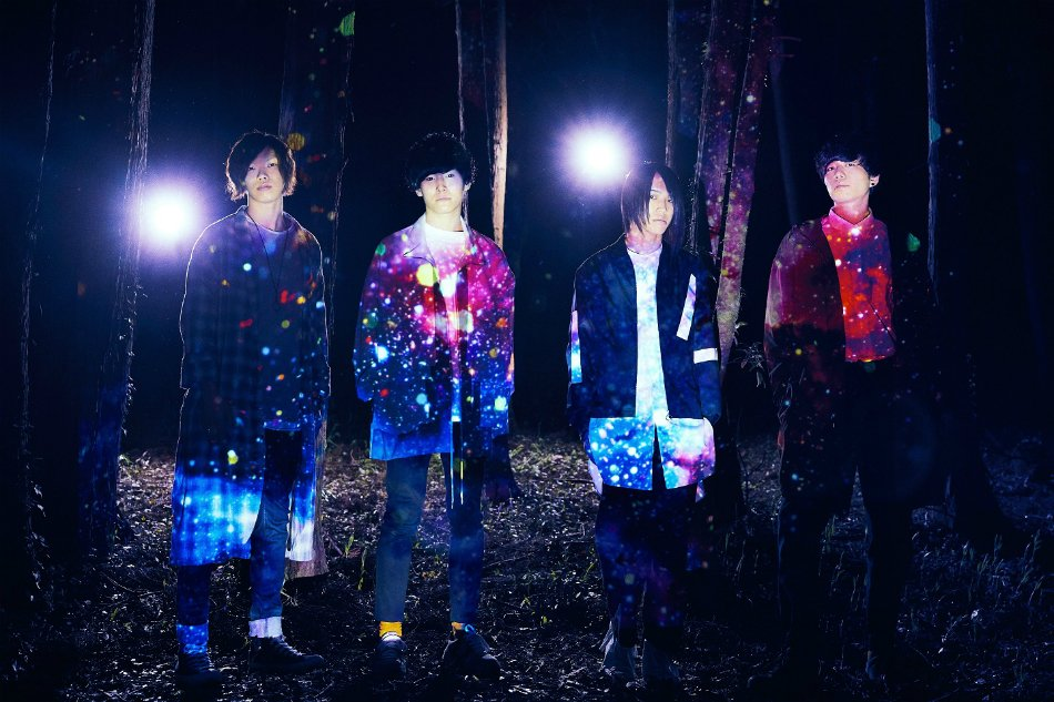 "Halo at Yojohan to release New Mini-Album ""from NOVEL LAND"" in June"