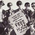"Kis-My-Ft2 release 8th album ""FREE HUGS!"""