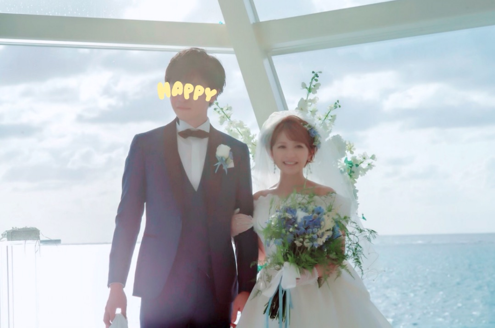 Mari Yaguchi marries again & is pregnant with her first child!