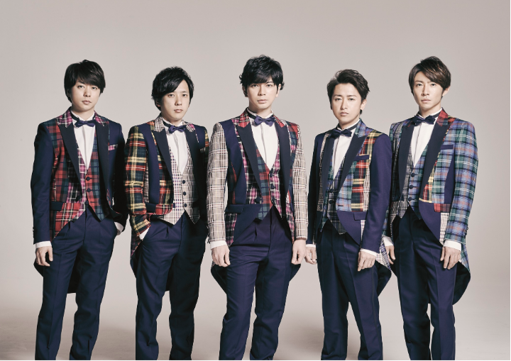 Arashi Tops Nikkei Entertainment's Musical Act Ranking for the Eighth Consecutive Year