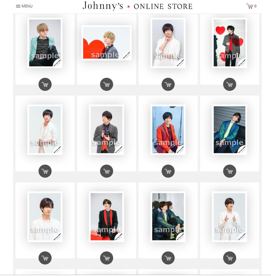 Johnny & Associates opens online shop