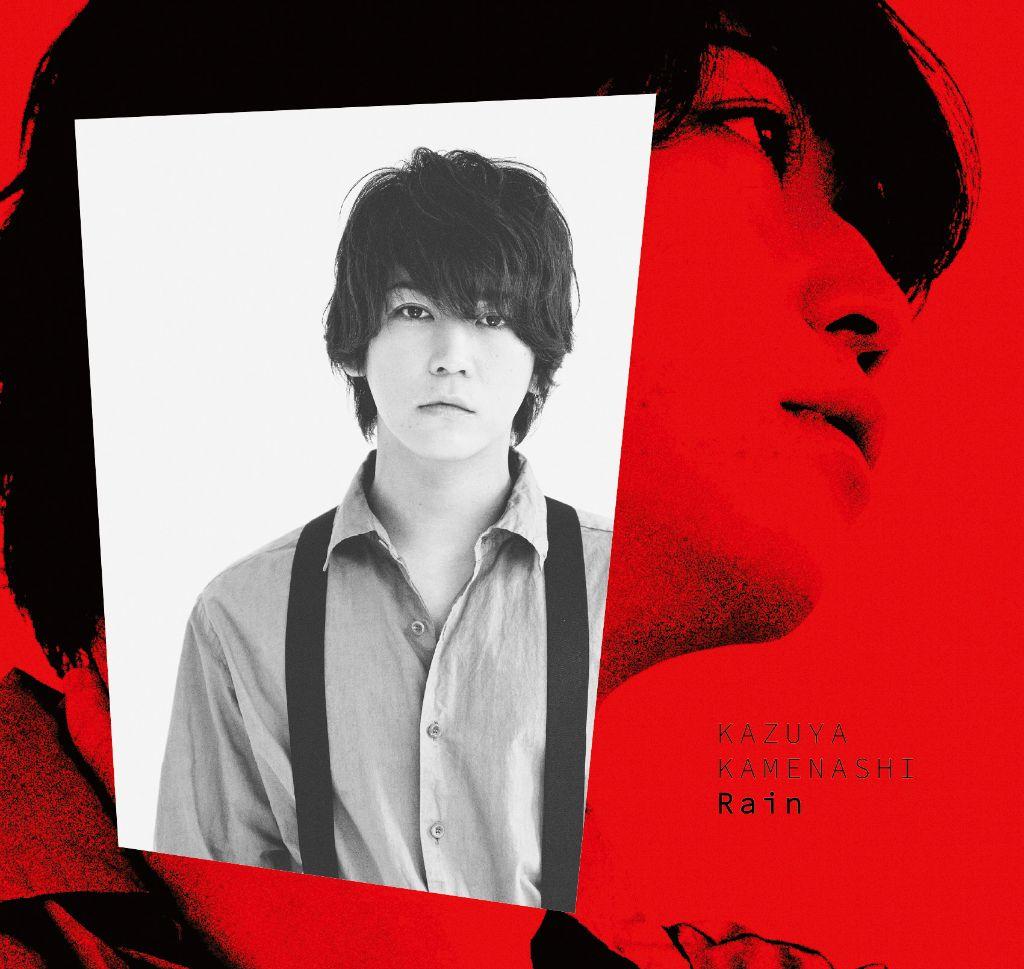 "Kazuya Kamenashi releases his first solo single ""Rain"""
