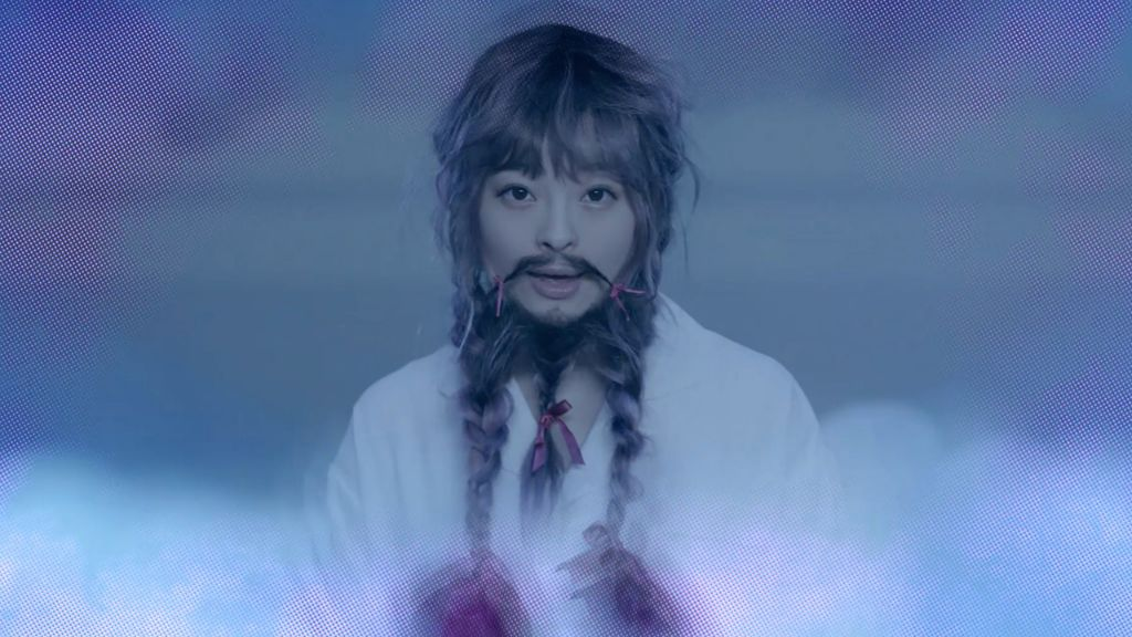 "Kyary Pamyu Pamyu grows a beard in MV for ""Kimi ga Ii ne Kuretara"""
