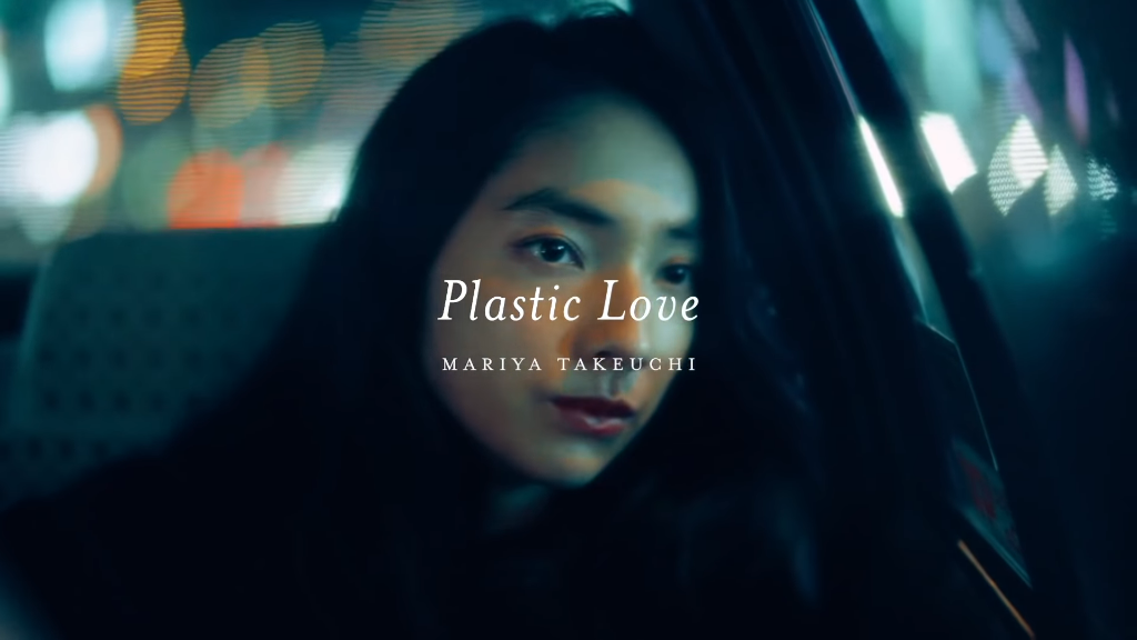 "Mariya Takeuchi's ""Plastic Love"" gets music video after 35 years"